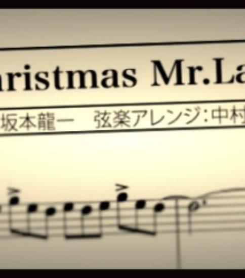 クリスマスに向けて